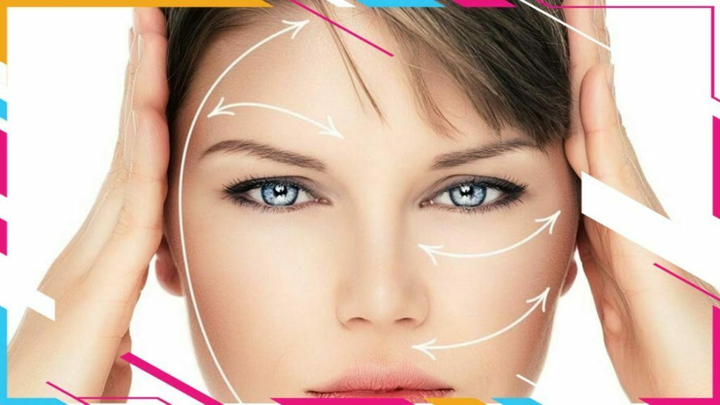 What Is Facelift Surgery